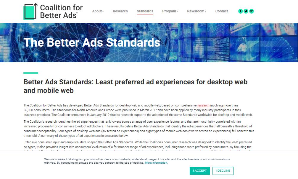 BetterAds標準とは? Googleアドセンスへの影響は?