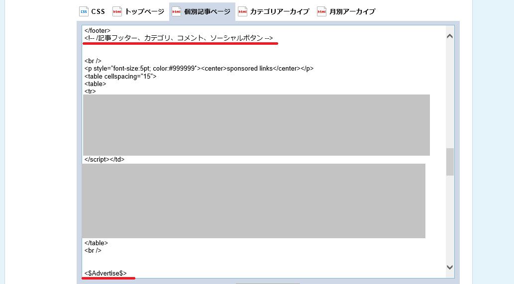 livedoorblog-記事下-ダブルレクタングル-1